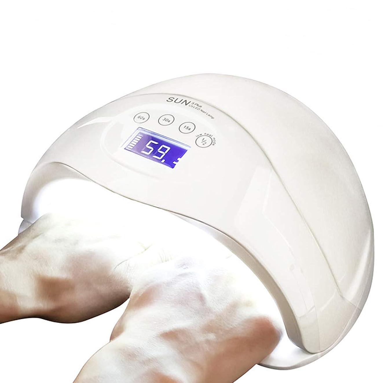 予知何よりも勇気マニキュアマシン日光治療マシン、48Wハイパワーインテリジェントな誘導ネイルオイル接着剤2手手焼きランプ