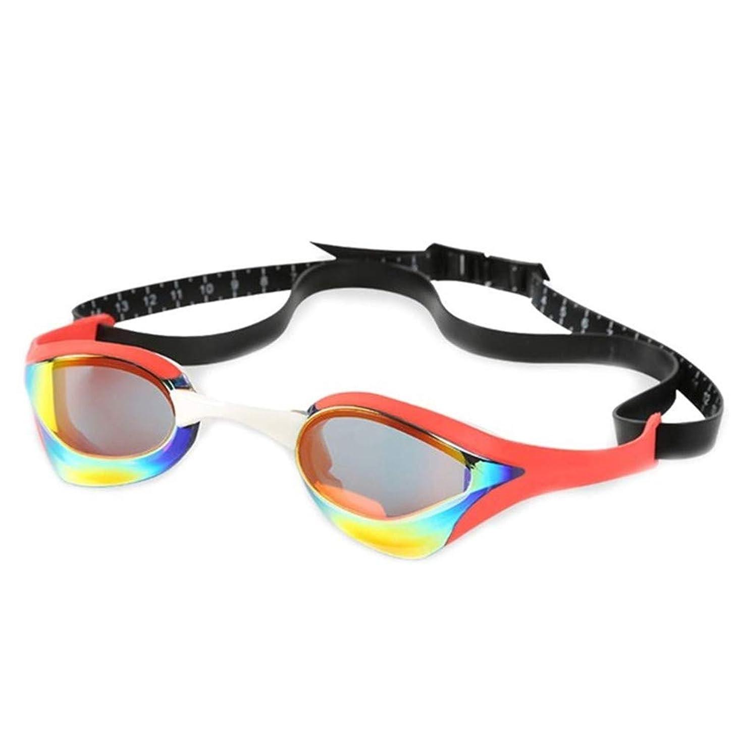 JJNGJ Adult Swimming Goggles Waterproof No Leaking Anti-Fog UV Resistant Swim Glasses Elastic Head Belt Eyewear Soft Silicone Pad, 4 Choices