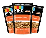 Contains 3 - 11oz KIND Healthy Grain Clusters Pouches Peanut butter and roasted peanuts to our wholesome super grain blend for a deliciously healthy snack Start your day with delicious whole grains and 10g protein per serving Gluten free, Non GMO, Ko...