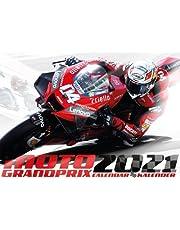 Moto GP 2021 - MotoGP Kalender