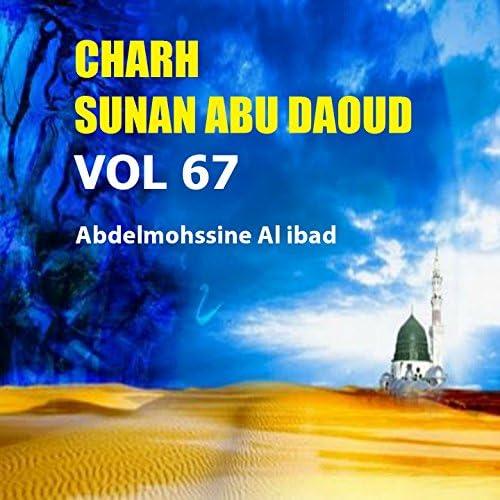 Abdelmohssine Al ibad