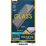 ラスタバナナ Galaxy S10 SC-03L SCV41 フィルム 曲面保護 強化ガラス 高光沢 3Dフレーム 指紋認証対応 治具付 ブラック ギャラクシーS10 液晶保護フィルム 3S1802GS10
