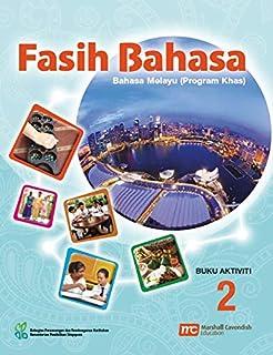 Malay (Special Programme) (Fasih Bahasa) Activity Book Secondary 2