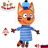 Kid-e-Cats Russian Cat Stuffed Animal Toy Korzhik - Cartoon Tri Kota Russian Talking Soft Toy Stuffed Cat Plush Toy - Original Licensed Sounds