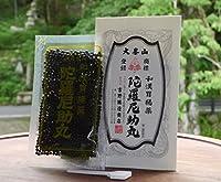 【第3類医薬品】陀羅尼助丸 徳用袋 1200粒