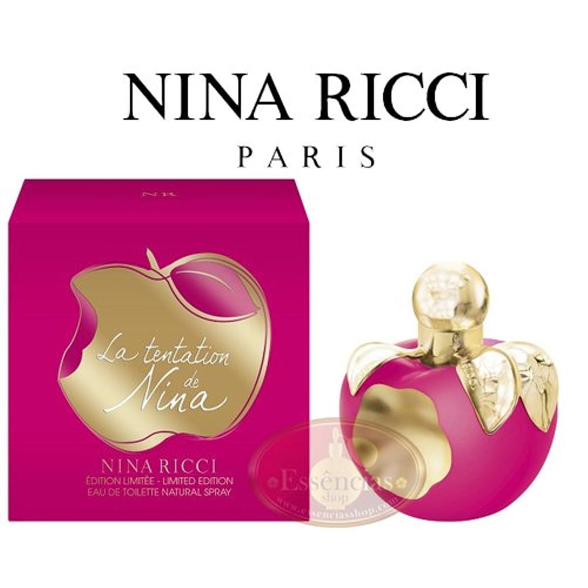 重要キャンディー常習的ニナリッチ NINA RICCI ラ テンテーション ドゥ ニナ EDT SP 50ml