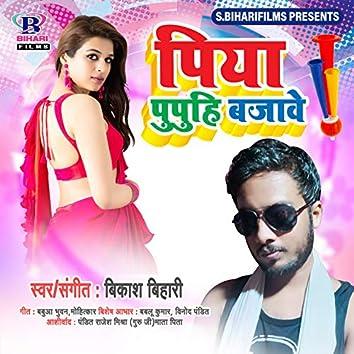 Piya Pupuhi Bajawe - Single
