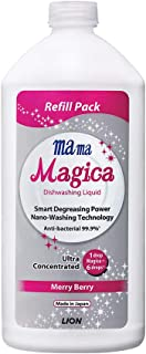 Mama Magica Ultra Concentrated Dishwashing Liquid Merry Berry Refill 570ml