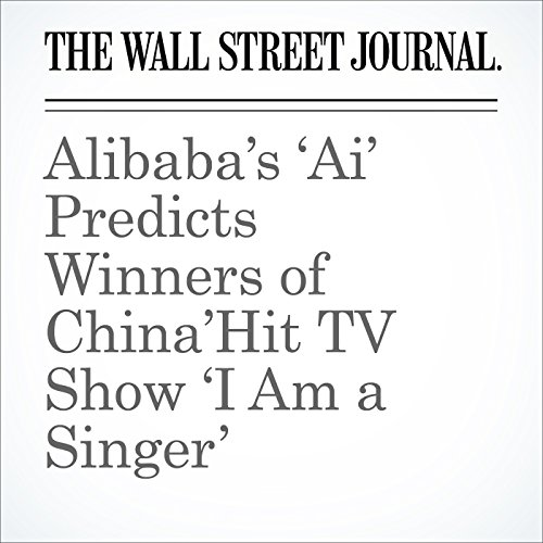 Alibaba's 'Ai' Predicts Winners of China'Hit TV Show 'I Am a Singer' cover art