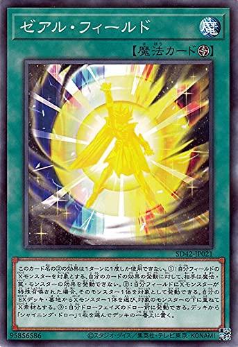 遊戯王カード ゼアル・フィールド(ノーマルパラレル) オーバーレイ・ユニバース(SD42)   ストラクチャーデッキ フィールド魔法 ノーマルパラレル