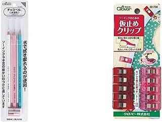 Clover チャコペル水溶性3本セット 24-065 & 仮止めクリップ 22-736【セット買い】