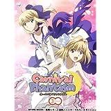 『カーニバル・ファンタズム』3rd Season 初回限定版 [Blu-ray]
