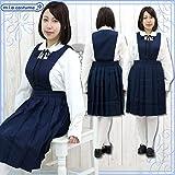 1140B★MB 和洋九段女子女子中学校・高等学校 旧冬制服 サイズ:M/BIG