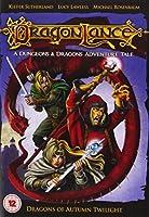 Dragonlance: Dragons of Autumn Twilight [Import anglais]
