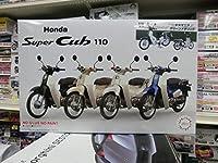フジミ 1/12 NEXT002 ホンダ スーパーカブ 110