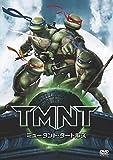 ミュータント・タートルズ -TMNT-[DVD]