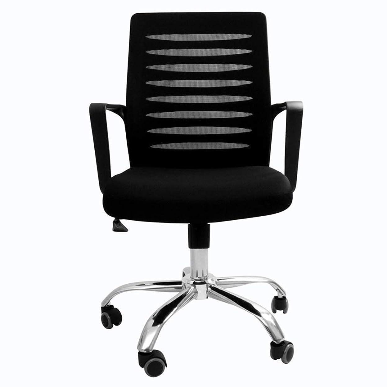 電卓インストラクター助言コンピュータゲームの椅子 金属製でソフトで通気性メッシュ布シートクッションステンレススチールベース容易ではないのスイベルタスク議長メイドは、耐久性のある損傷に