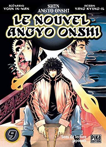 Le Nouvel Angyo Onshi, tome 9