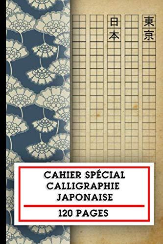 Cahier spécial calligraphie japonaise: Cahier d'exercices avec Genkouyoushi pour l'écriture du katakana et Kanji