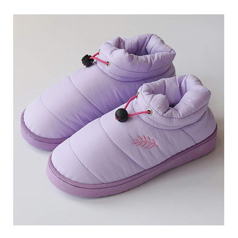 毎月繁栄スラックXing コットンスリッパ冬プラットフォームスリッパレディースホーム暖かいスリッパ (Color : 紫の, サイズ : 38-39)
