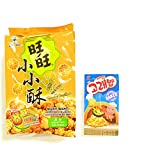 Want Want Golden Rice Crackers( Original Flavor)5.64 Oz And 1 Orion Marine Boy Baked Snack 1.41 Oz