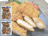 肉汁たっぷり 冷凍 業務用 骨なしフライドチキン800g(10枚)×2袋 ジャパンフードサービス