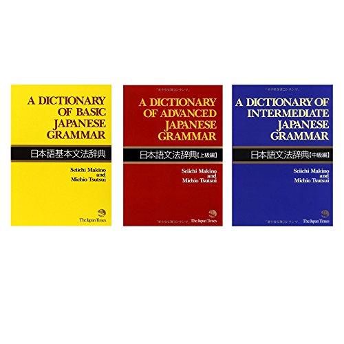 Un diccionario de gramática japonesa Dictionary , set de 3 LIBROS ,...