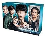 シグナル 長期未解決事件捜査班 DVD-BOX[DVD]