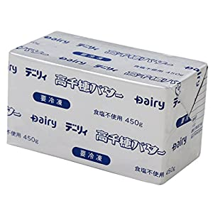 【冷凍】 国産 高千穂バター 450g 食塩不使用 の 無塩 バター