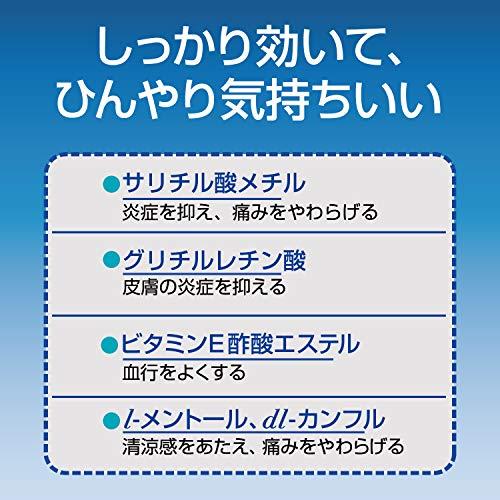 【第3類医薬品】トクホン80枚