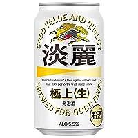 キリン 麒麟淡麗 極上 生 350ml×24本(1ケース)