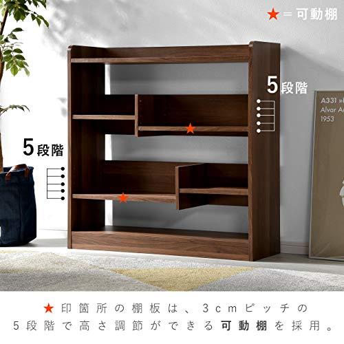 ワイエムワールド『おしゃれなデザインオープン本棚ルース』
