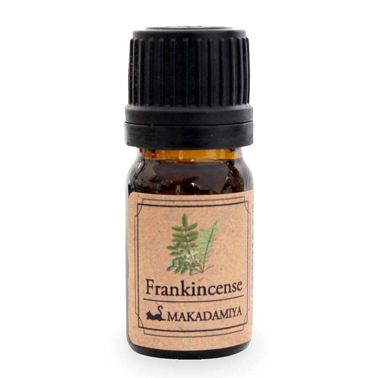 姿を消すあらゆる種類の香ばしいフランキンセンス5ml 天然100%植物性 エッセンシャルオイル(精油) アロマオイル アロママッサージ aroma Frankincense