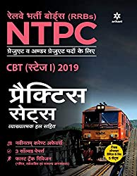 RRB NTPC 15 Practice Set 2019 in Hindi PDF Download 1