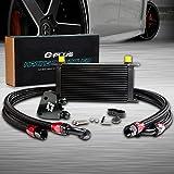 19 Row GM Aluminum Engine Transmission Oil Cooler Kit + Oil Cooler Sandwich Plate For LS1 LS2 LS3