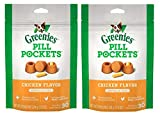 Greenies Pill Pocket Soft Dog Treats - Chicken, Tablet, 3.2 oz. (2 Pack)