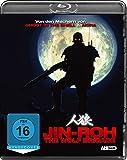 Jin Roh [Blu-Ray] [Import]