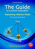 The Guide to Lashon Hakodesh, Volume 2: Mastering Hebrew Verbs
