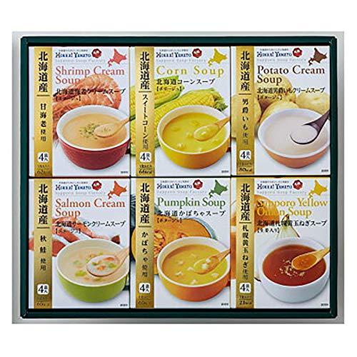 北海道スープギフト(海老クリーム、コーン、男爵いも、サーモンクリーム、カボチャ、黄タマネギ各1箱) HS-20B