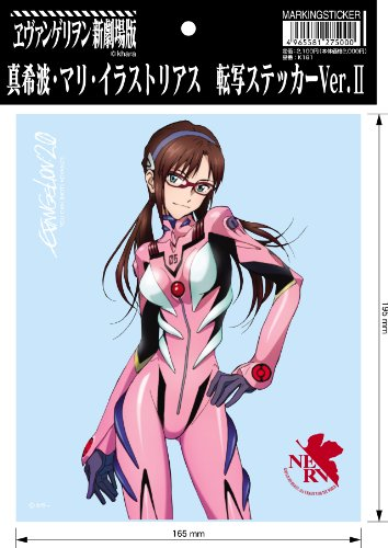 Rebuild of Evangelion Mari Illustrious Makinami transfer sticker Ver.II (japan import)