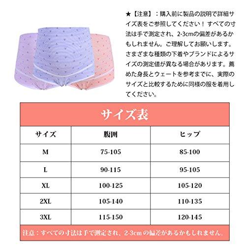 3枚セット AILISHI マタニティショーツ 産前 妊婦 下着 インナー 産褥用 綿