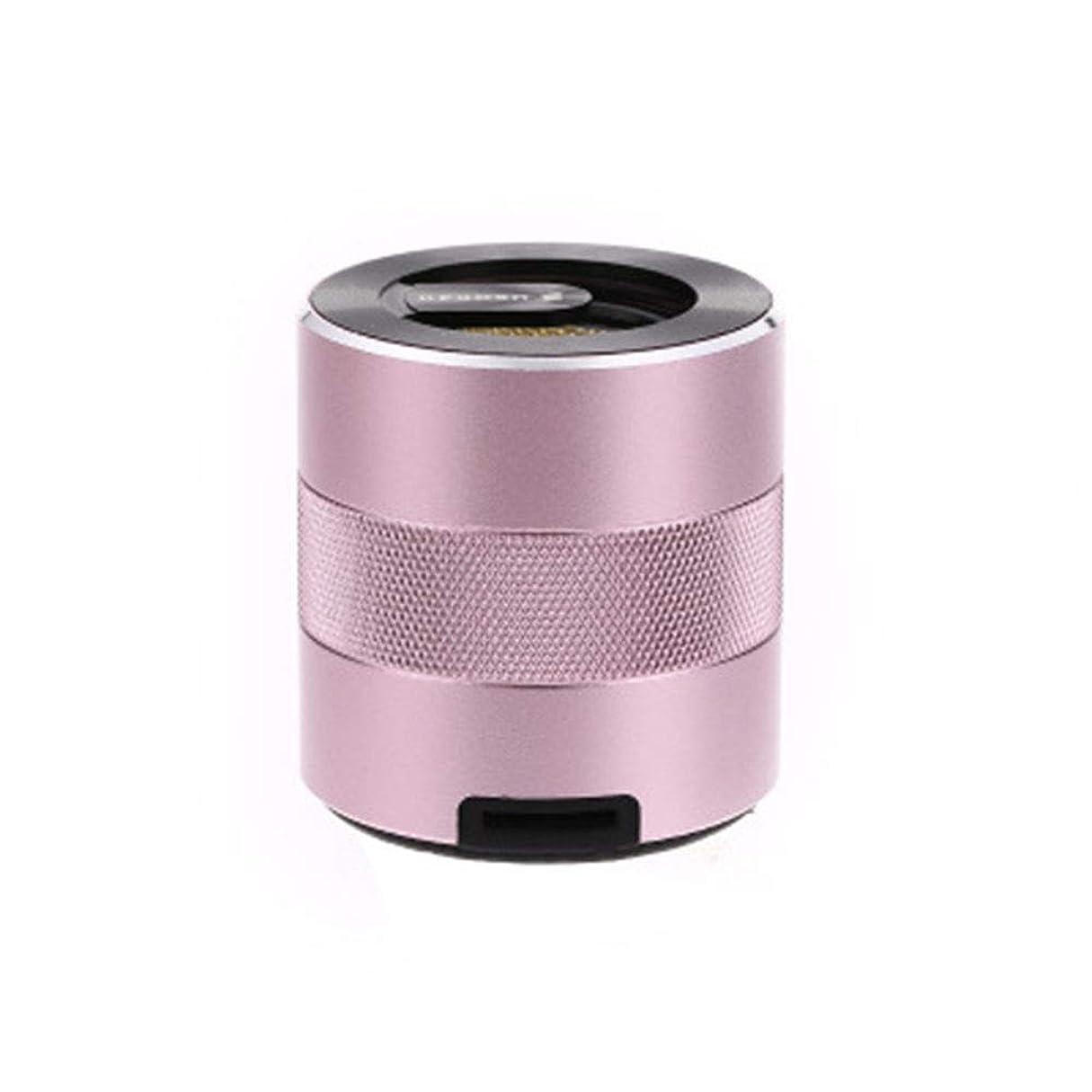 負担理想的には乱すブルートゥーススピーカーカード携帯電話コンピュータ小さなスチールキャノンミニアルミ合金ポータブル小さなステレオはペアパーソナリティファッションすることができます,ピンク