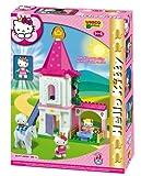 Construction Unique Hello Kitty-Castello Petit Paquet 8677