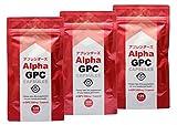 アプレンダーズ アルファGPC(1日1,000mg配合30日分)×3パックセット【国内製造】