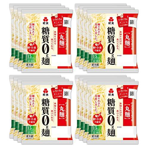 紀文【丸麺2ケース】糖質0g麺 16パック[レタス3個分の食物繊維 / 低カロリー] 糖質オフ
