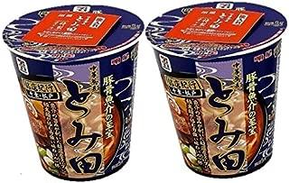 Myojo 7Premium Instant Cup Ramen Famous restaurants