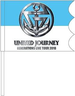 "GENERATIONS LIVE TOUR 2018 ""UNITED JOURNEY"" ドームツアー 公式グッズ フラッグ"