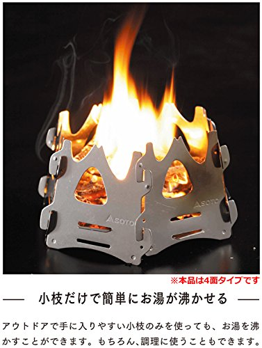 ソト(SOTO)ミニ焚き火台テトラST-941ST-941