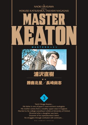 MASTERキートン 3 完全版 (ビッグコミックススペシャル)