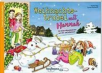 Weihnachtstrubel mit Hannah: Ein Poster-Adventskalender zum Vor- und Selberlesen